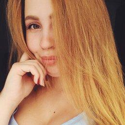 Дарья, 20 лет, Киров