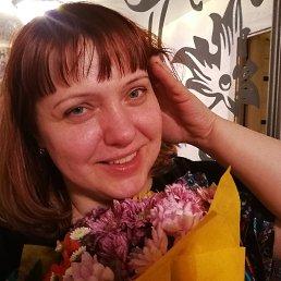 Лара, 42 года, Челябинск