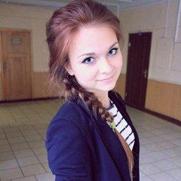 Маргарита, 21 год, Липецк