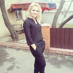 Галина, 35 лет, Сочи