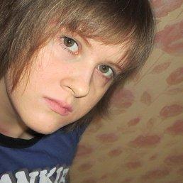 Olga, Новосибирск, 29 лет