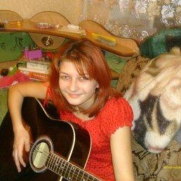 Юля, 29 лет, Холм