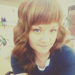 Irina, 27 лет, Калининград