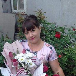 Людмила, 39 лет, Астрахань