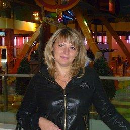 Вита, 37 лет, Макеевка