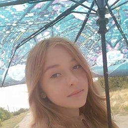 Людмила, Куцуруб