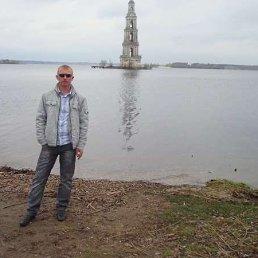Дмитрий Зубков, 35 лет, Калязин
