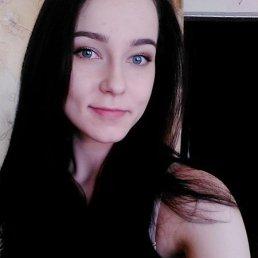 Елена, 25 лет, Сычевка