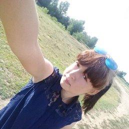 Юля, 19 лет, Белореченск