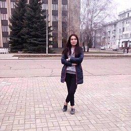 Алёна, 20 лет, Артемовск