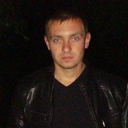 Дмитрий, 28 лет, Новомичуринск