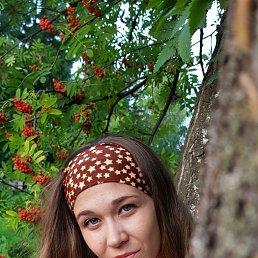 Елена, 26 лет, Мокшан