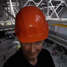 Вадим, 39 лет, Ижевск