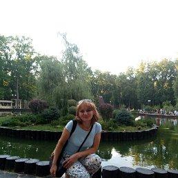 Ирина, 38 лет, Харьков