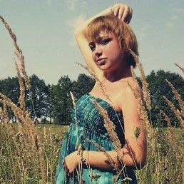 Юличка, 26 лет, Хмельницкий