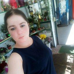Ирина, 29 лет, Мурманск