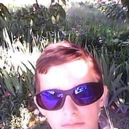 Влад, 21 год, Узин