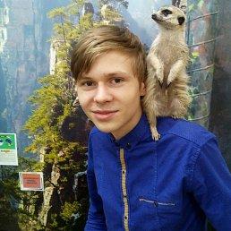 Евгений, 17 лет, Кременчуг