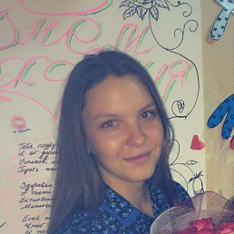 Аня, 24 года, Киселевск