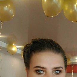 Мария, 25 лет, Пенза
