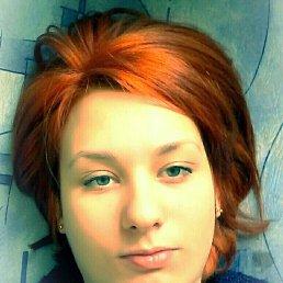 Виктория, 23 года, Реутов