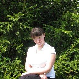Валентина, 36 лет, Никополь