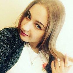Екатерина, 24 года, Новомосковск
