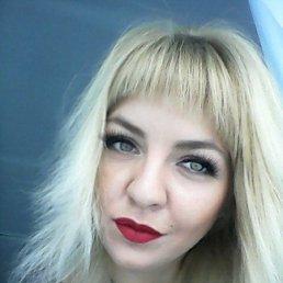 Виктория, 29 лет, Первоуральск
