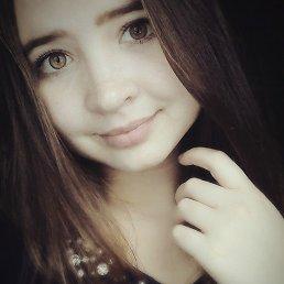 Анастасия, 20 лет, Таштагол