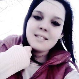 Лиза, 24 года, Чусовой