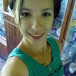 Евгения, 25 лет, Клинцы