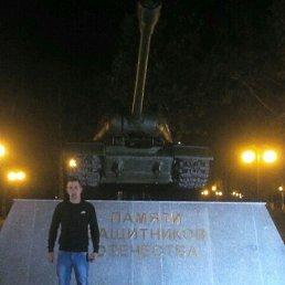 Владислав, 24 года, Калининград