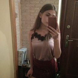Милена, 18 лет, Ростов-на-Дону - фото 2