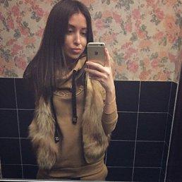 Евгения, 28 лет, Казань