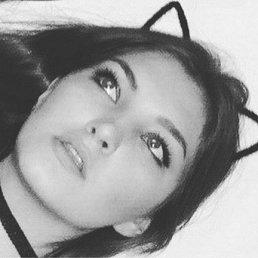 Диана, 19 лет, Пермь