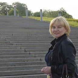 Наталья, Канаш, 54 года