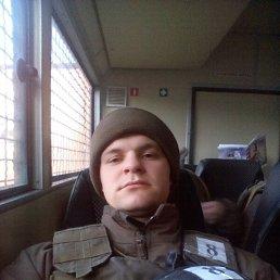 Олександр, 29 лет, Черкассы