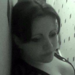Милая, 28 лет, Коркино