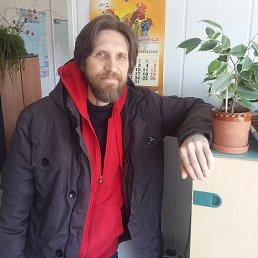 Вадим, Киров