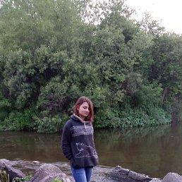 Наталья, 28 лет, Троицк