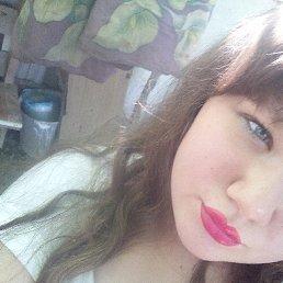 Диана, 21 год, Ставрополь