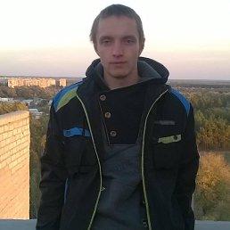 Виталя, 23 года, Рубежное