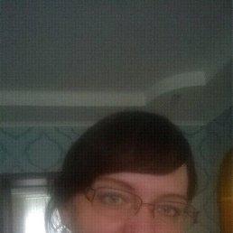 Светлана, 37 лет, Похвистнево
