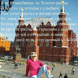 Фото Олеся, Москва, 38 лет - добавлено 11 августа 2018