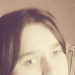 Елена, 24 года, Комсомольск