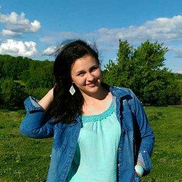 Александра, 31 год, Курск