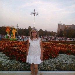 Наталья, 41 год, Ступино