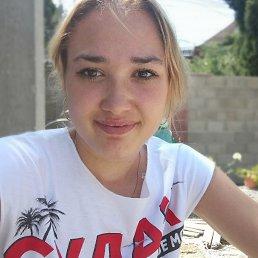 Лерка, 24 года, Ноябрьск