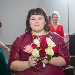 Танюша, 27 лет, Воскресенск
