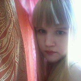 Оксана, Дорогобуж, 25 лет
